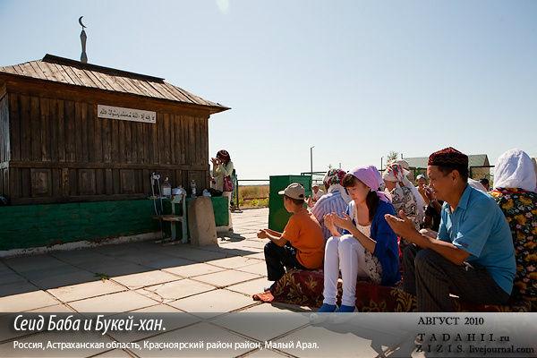 Понравилось!1Автор: Senia На границе с Казахстаном есть небольшой населенны