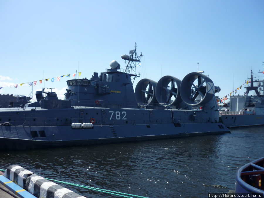 Десантный корабль на воздушной подушке