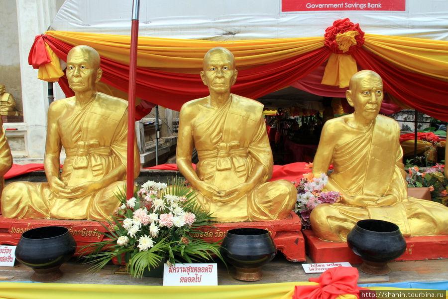 Три золотых монаха,  Ват