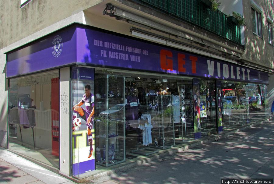 Долгоискаемый фан-шоп