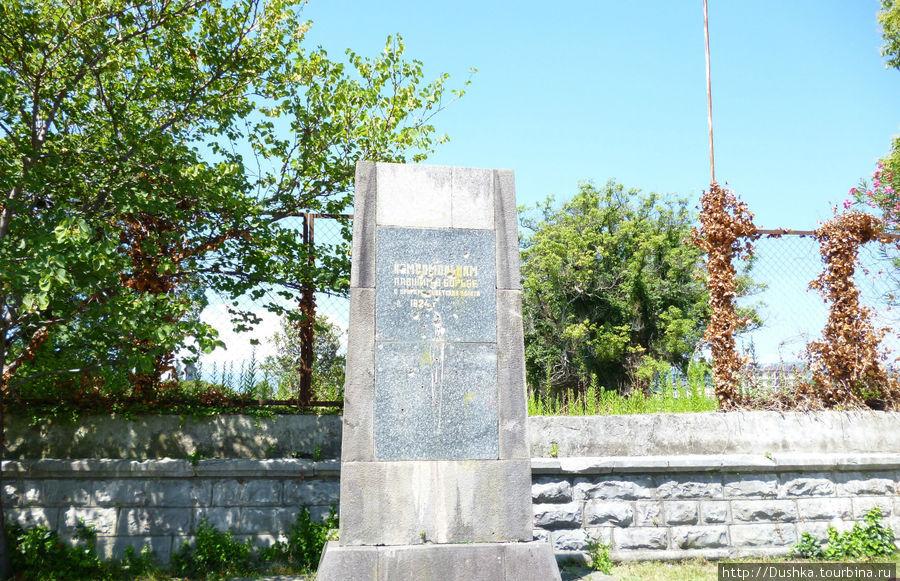 Памятник комсомольцам, изрешечённый пулями.Набережная Сухуми.2011г.