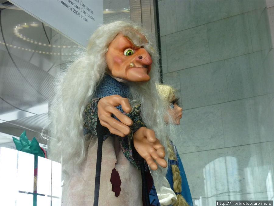 Экспонат с выставки кукол (баба Яга)