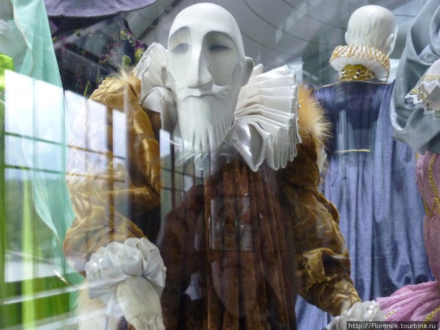 Экспонат с выставки кукол