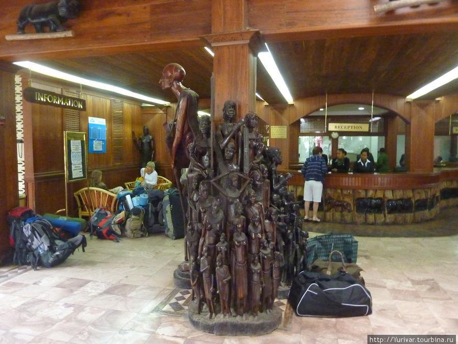 В холле отеля Импала в Аруше