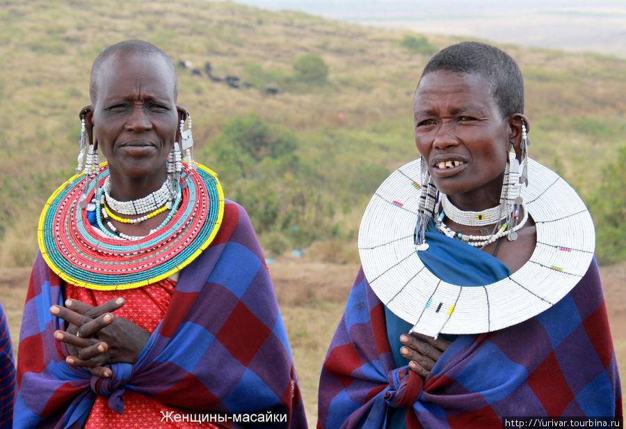Женщины-масайки