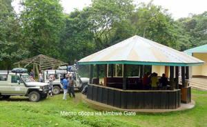 Место сбора на Umbwe Gate