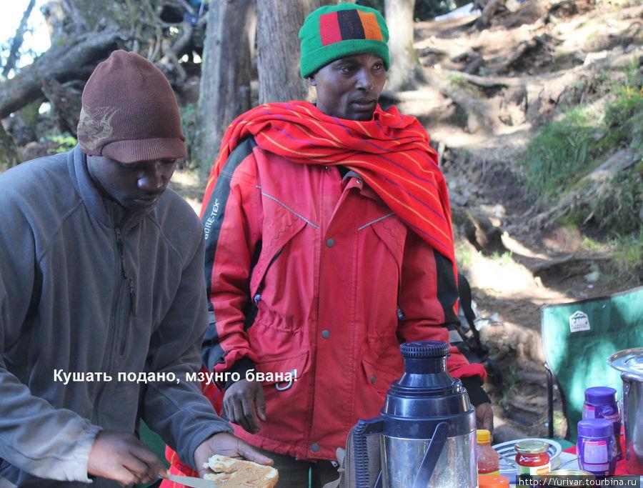 Кушать подано, Mzungu Bwa