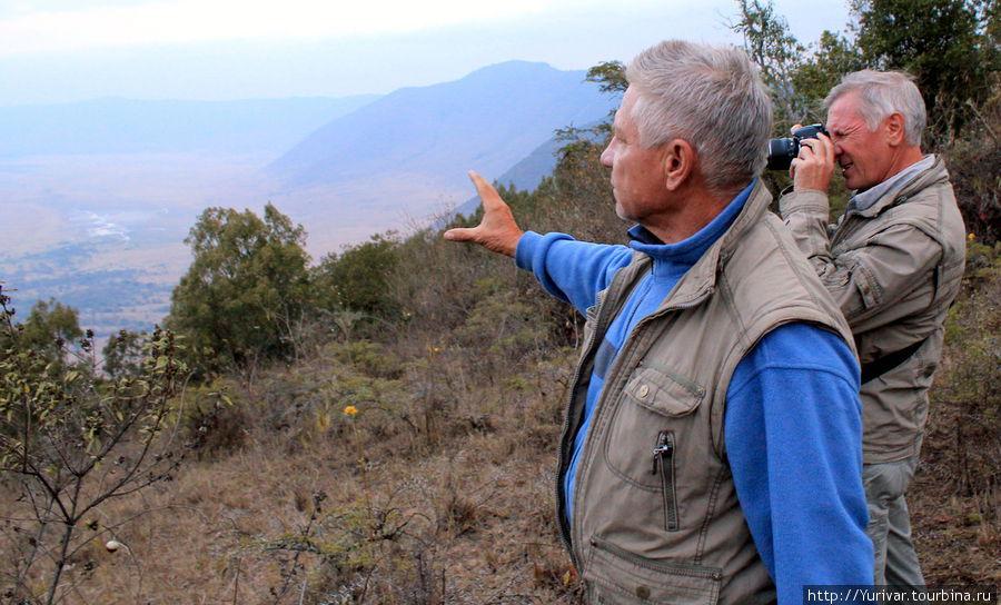 Там внизу — дно кратера Нгоронгоро