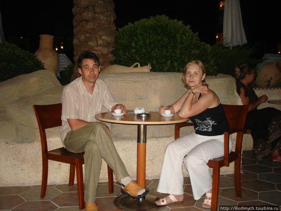 За чашечкой кофе по-турецки
