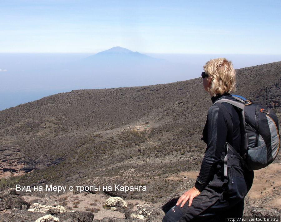 Вид на Меру с тропы Каранга