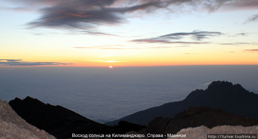 Восход солнца на Килиманд
