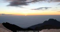 Восход солнца на Килиманджаро