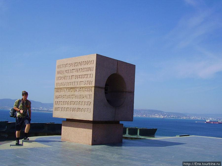 Экскурсия в Геленджик. Памятный знак затонувшим кораблям у Цемесской бухты