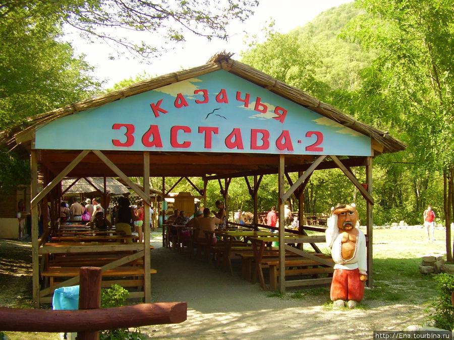 Экскурсия на Пшадские водопады. Казачья застава — колоритное кафе в горах Кавказа