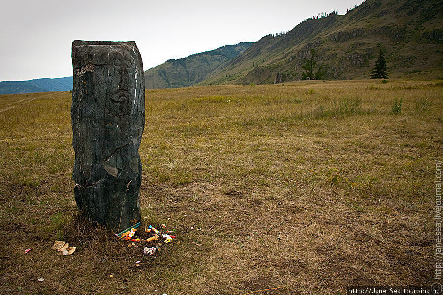 каменная баба — менгир