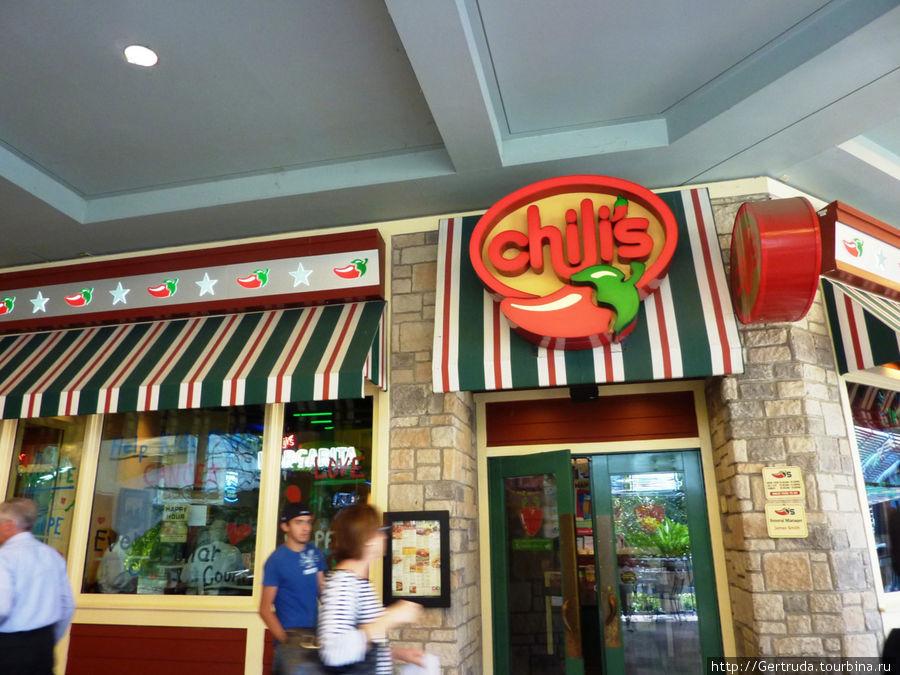 Вход в ресторан, Красный перчик чили — эмблема этих ресторанов