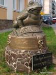 Памятник жабе.