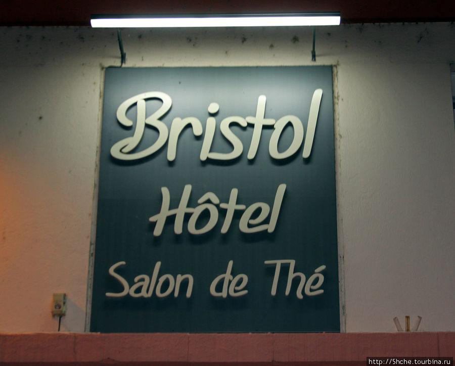 ... провел нас до самого отеля.