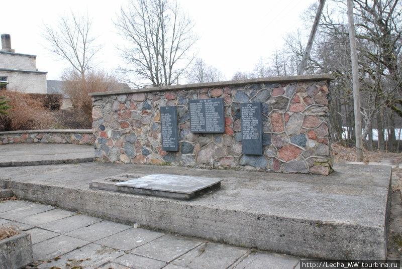 Памятник в Алсунге