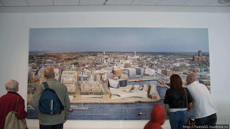Огромная картина Ливерпуля.