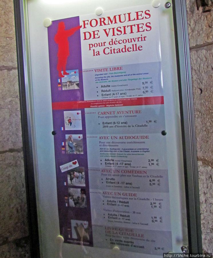 цена за посещение 9 евро