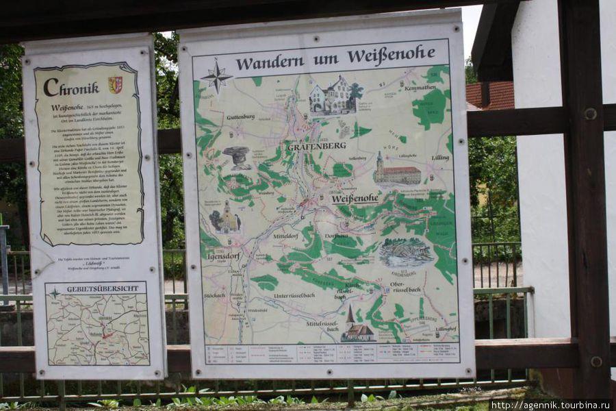 Карта Вейзенахе