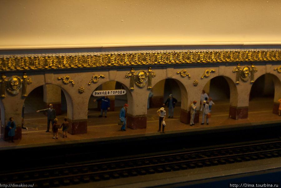 Пока это единственная станция метро на макете. Поезда ещё не ходят.