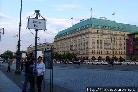 В последнее время Паризерплац сильно изменилась. Вновь отстроенная, знаменитая в прошлом, гостиница ADLON  и другие новые здания на площади, которая окружена правительственным кварталом, будут, несомненно, способствовать тому, что здесь снова забурлит жизнь