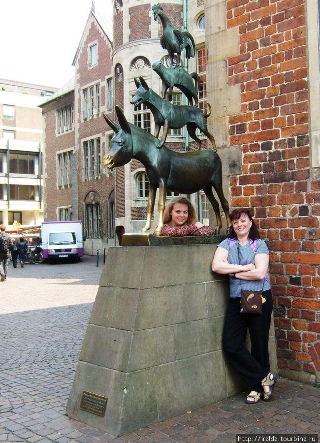 Бременские музыканты (Die Stadtmusikanten) – известные на весь мир герои сказки братьев Гримм, ставшие символом Бремена и увековеченные в памятнике