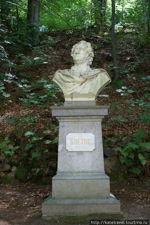 Памятник немецкому поэту Иоганну Вольфгангу Гете