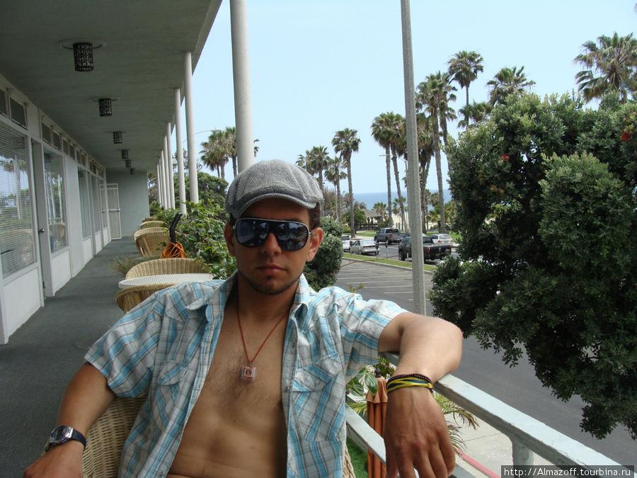 в гостинице, в Санта-Монике