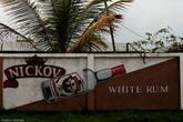 В Суринаме можно посетить магазин беспошлинной торговли и закупить