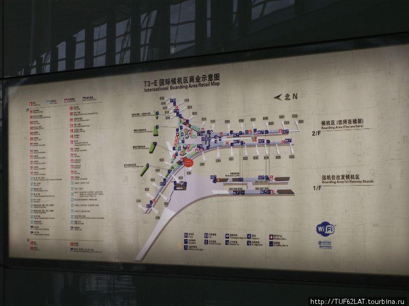 Схема-план аэропорта Пекина