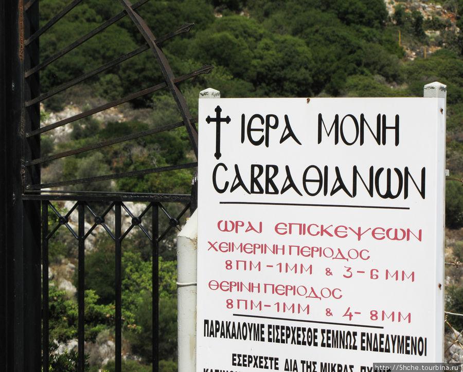 я так и не смог прочитать название по-гречески