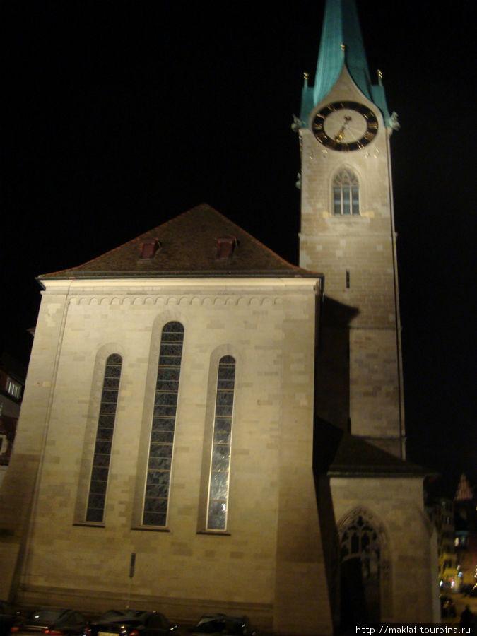 Цюрих. Церковь Фраумюнстер.