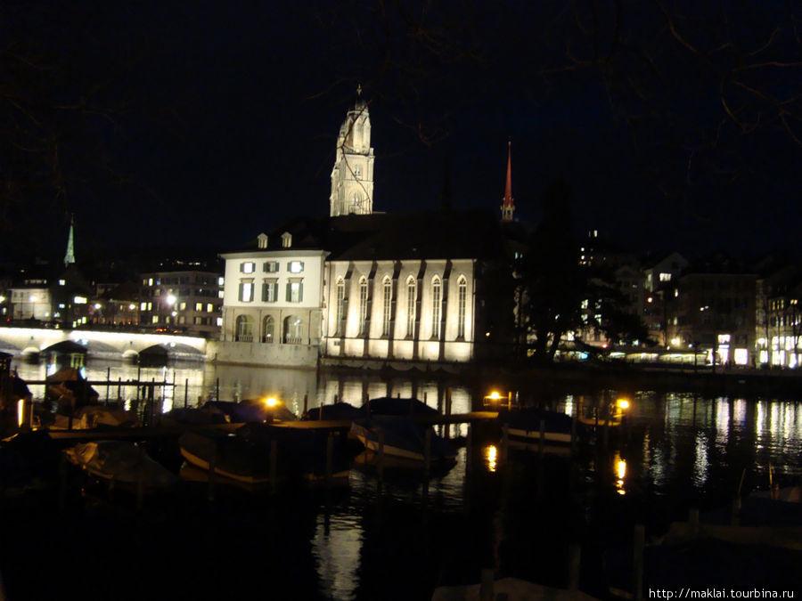 Ночной Цюрих.