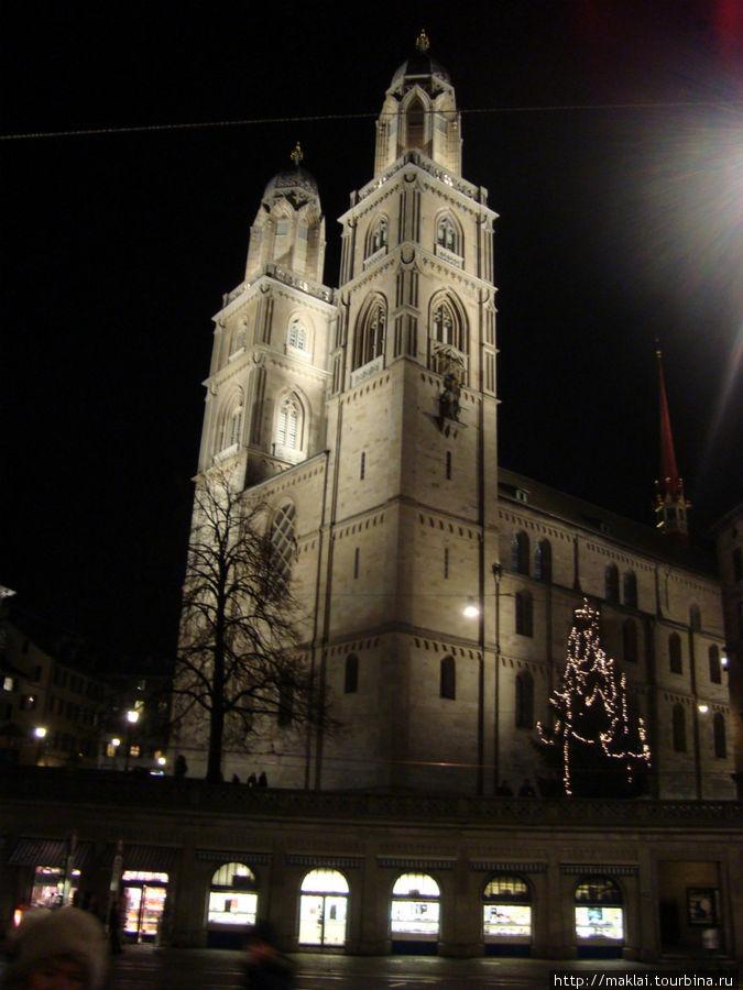 Цюрих. Церковь Гроссмюнстер.