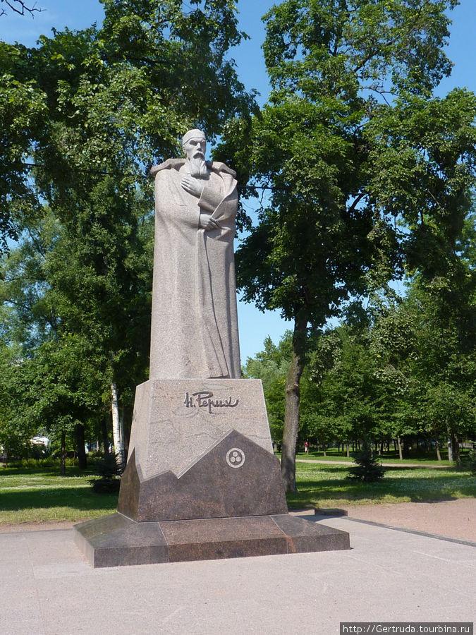 Монумент Рериху Н.К.