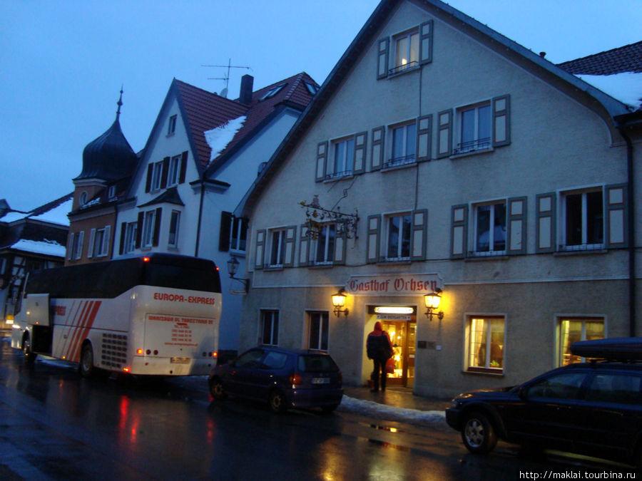 Баварский городок Кислиг. Наш отель.