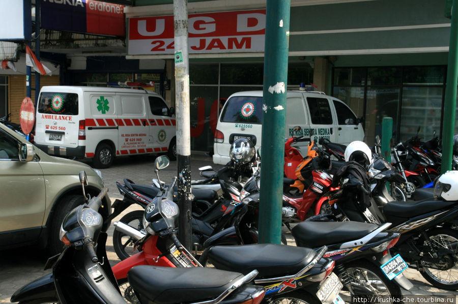 Отделение экстренной медицинской помощи
