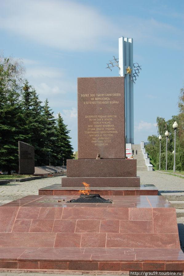 Парк Победы Саратов, Россия
