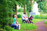 Парк — любимое место отдыха.