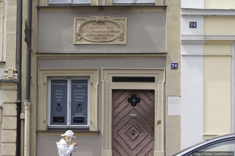 Дом на Шиллерплатц 26,  в котором жил Гофман