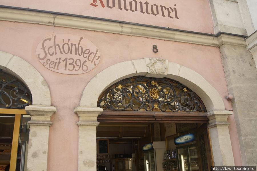 Кондитерская, основанная в 1396 году
