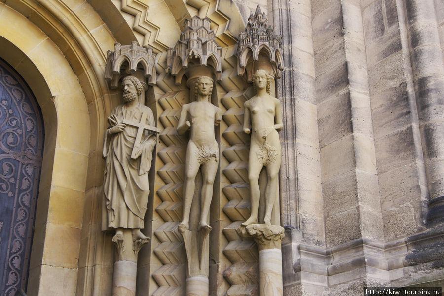 Адам, Ева и Христос