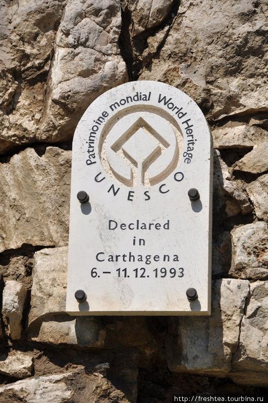 Крепость включили в список ЮНЕСКО