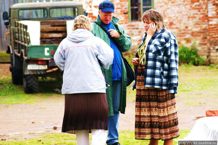 Поломники и туристы.