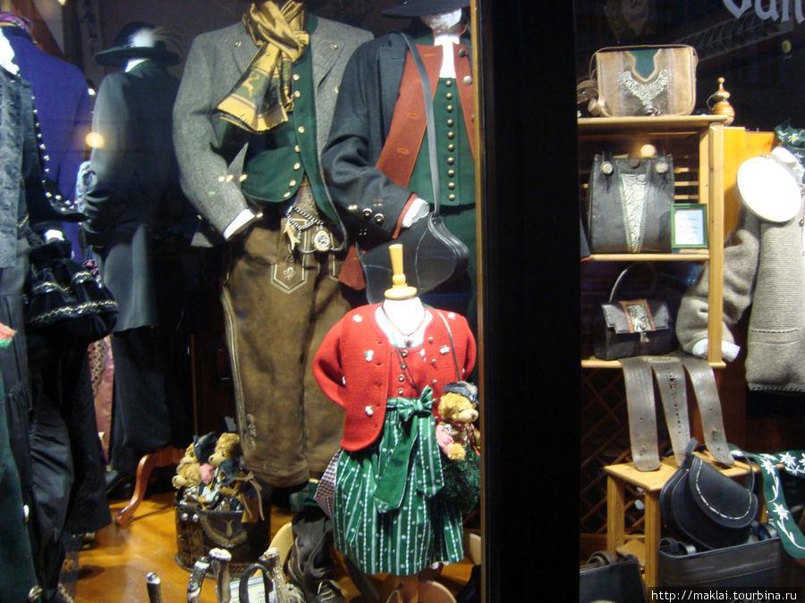 Мюнхен. А это- не музейная экспозиция! Это витрина обычного магазина, где можно приобрести национальную баварскую одежду.