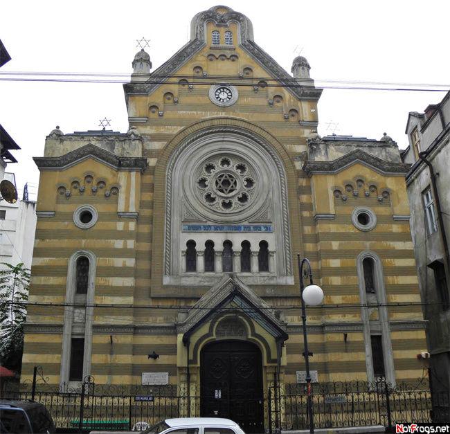 Музей истории евреев