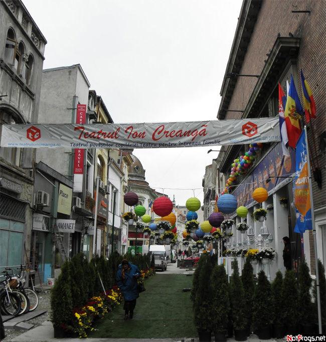 На улице Липскань